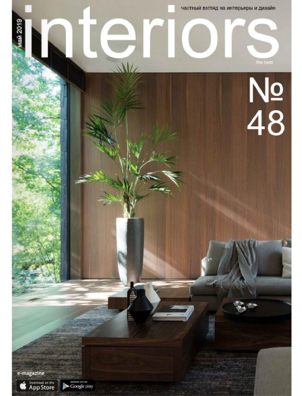 Interior_cover_48-01